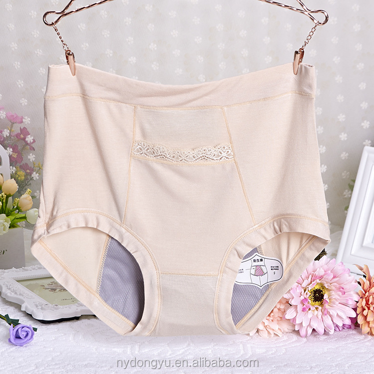 women bamboo fiber period briefs panties/ alx plus size period panties underwear panties/various color top quality panties