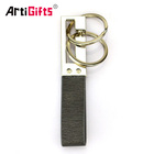 New design keychain leather strap