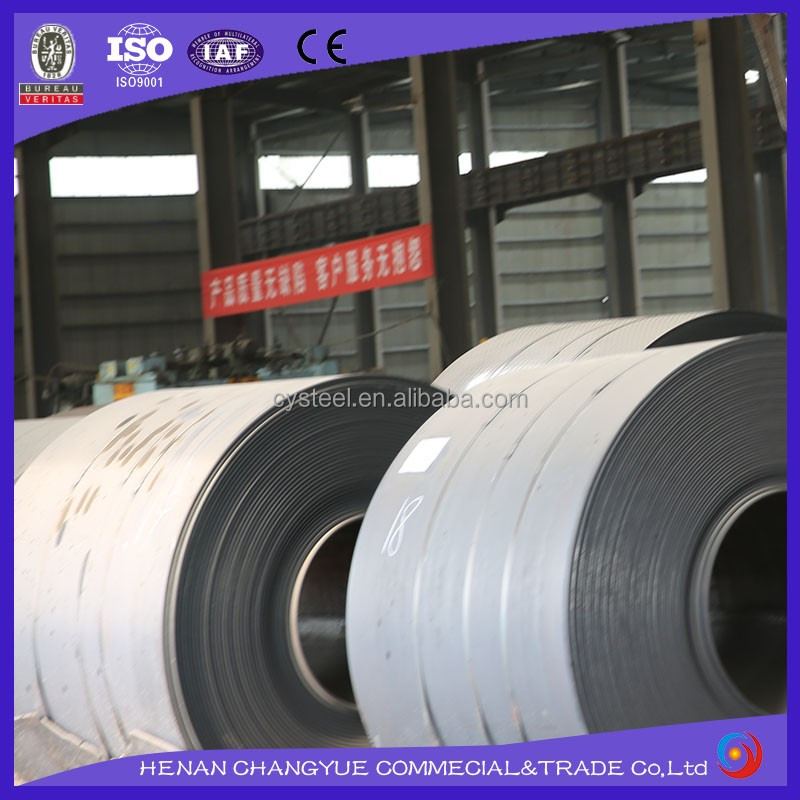 Good quality coil/hot rolled steel coil/coil of steell