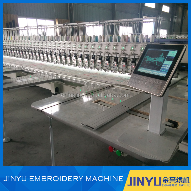 Chinese Suppliers Servo Motor 1.5 Kw Embroidery Machine Cording ...