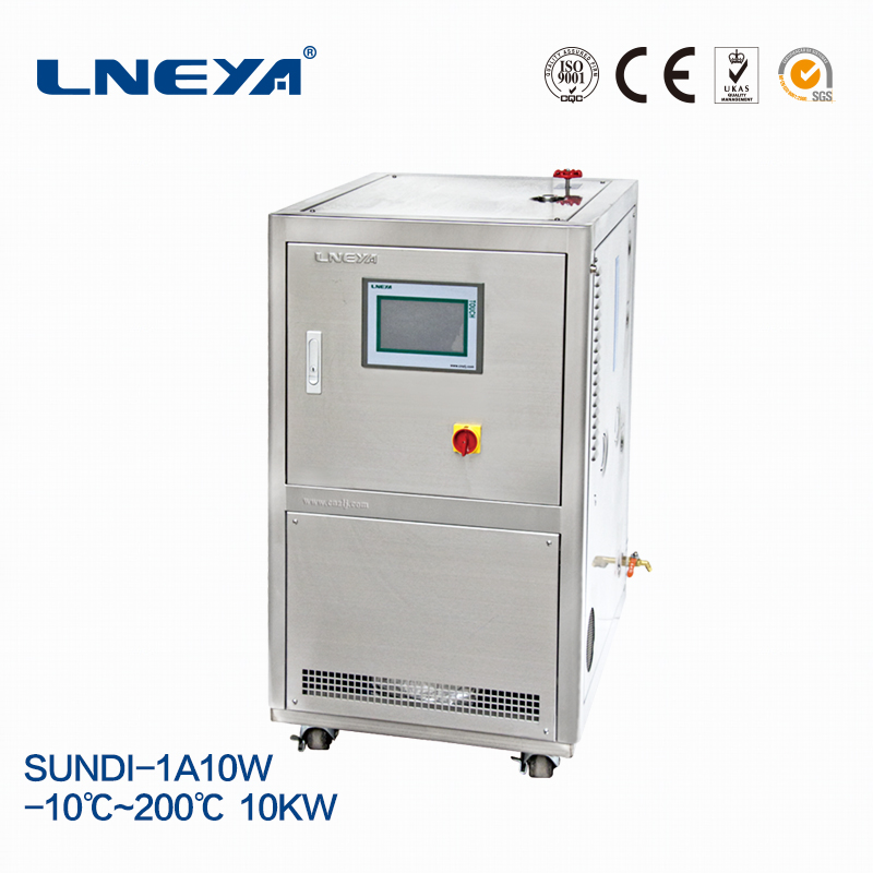 Cryogenic Liquid Circulate Cooling heating Chiller