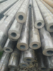 seamless carbon steel pipe/tube building materials