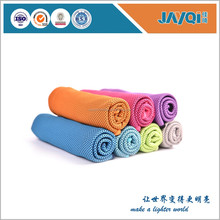 individually packed microfiber cool instant towel