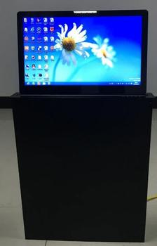 Ultrathin Touch Screen pop up LCD Monitor lift for conference system
