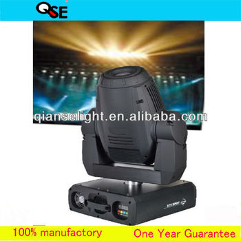575 Moving Head Wash Light Hmi 575 Moving Head Stage Light