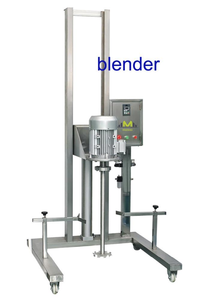 Lab high shear emulsifying mixer homogenizer emulsification equipment