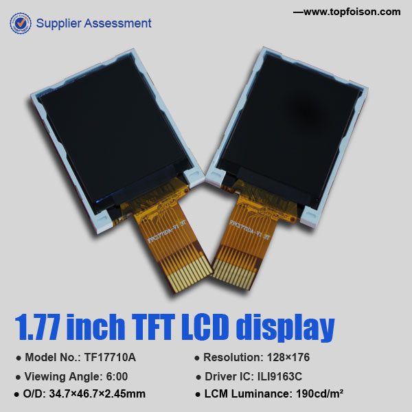 small quantity order 128*160 1.77'' TFT display without touch panel for office electronics
