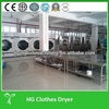 Professional Laundry Gas Tumble Dryer Lijing