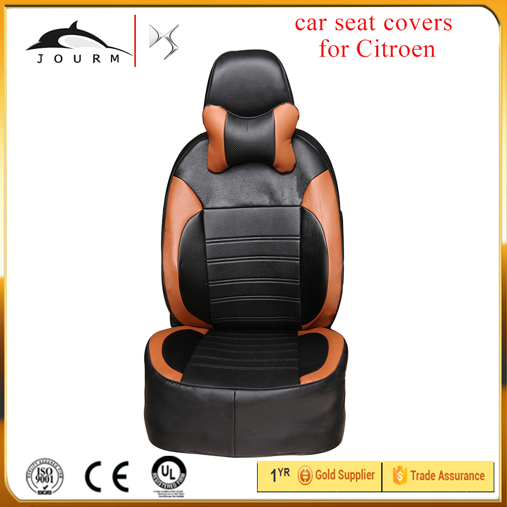 new year 2017 Custom Design Full Set auto citroen C1 seat covers