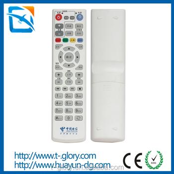 China Supplier Universal Remote Controls Tv Code Mag 250 Iptv ...
