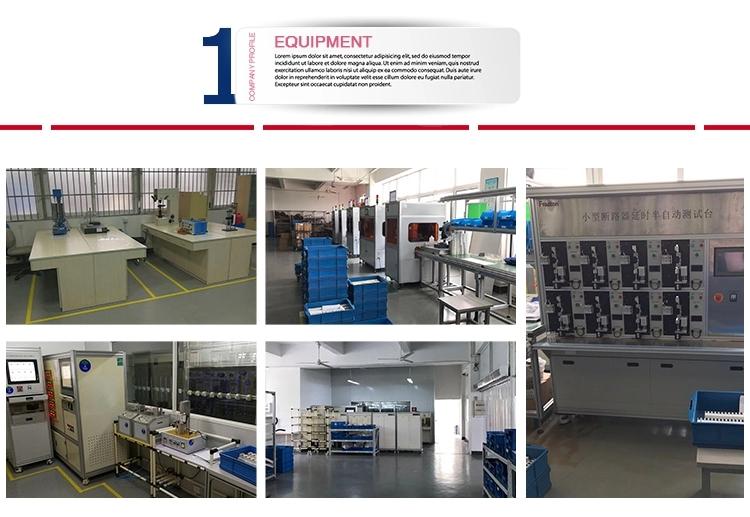 equipment01