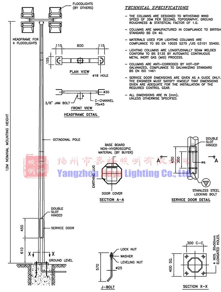 Прожектор 15 М 18 М 20 М 25 М 30 М 35 М Телескопические