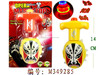 High quality lovely Chinese elements Peking Opera facial makeup spinning top with music and infrared ray toy peg top