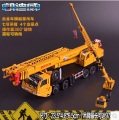 Heavy cranes 1 55 alloy origin truck model lifting cranes 620011 Kaidiwei kids toy Christmas gift