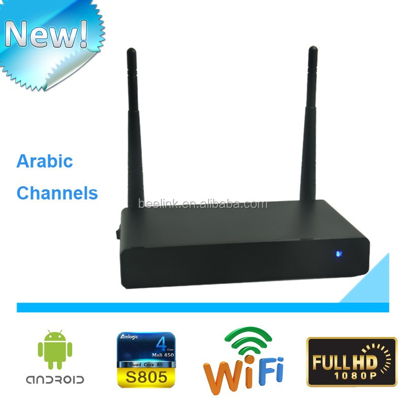 New <strong>Media</strong> Player HD Digital TV <strong>Set</strong> <strong>Top</strong> <strong>Box</strong> Iptv list Arabic Iptv <strong>Box</strong>