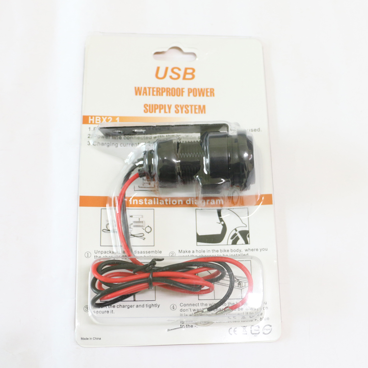 Wholesale China Manufacturers Spare Parts Motorcycle Accessories With USB Ports Used For Offering Charging to GPS Mobilephone