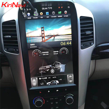 "KiriNavi Vertical Screen Tesla Style android 6.0 13.6"" for chevrolet captiva car dvd gps"