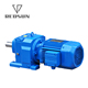 R 5hp Inline Helical Geared Motor