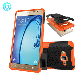 wholesale dealer 12da0 1ed82 Mobile Phone Leather Case For Samsung Galaxy On7 Flip Cover - Buy For  Samsung Galaxy On7 Flip Case Cover,Mobile Phone Case For Samsung Galaxy ...