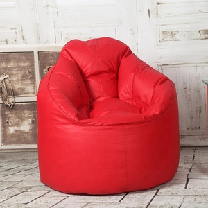 red boss bean bag chair PU leather sitzsack puff office chair lazy furniture