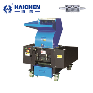 Factory direct supply plastic crushing machine/grinder plastic recycling machine price