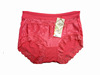 /product-detail/hot-selling-latest-design-wholesale-women-underwear-1740911129.html