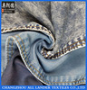 stock 100% tencel denim textile fabric for shirts wholesales