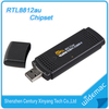 802.11ac Dual Band 2.4GHz&5.8Ghz 1200Mbps USB WiFi Adapter Wireless Lan Adapter RTL8812au Chipset