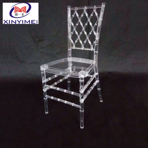 Hot sale new launch outdoor party rental mesh chiavari chair