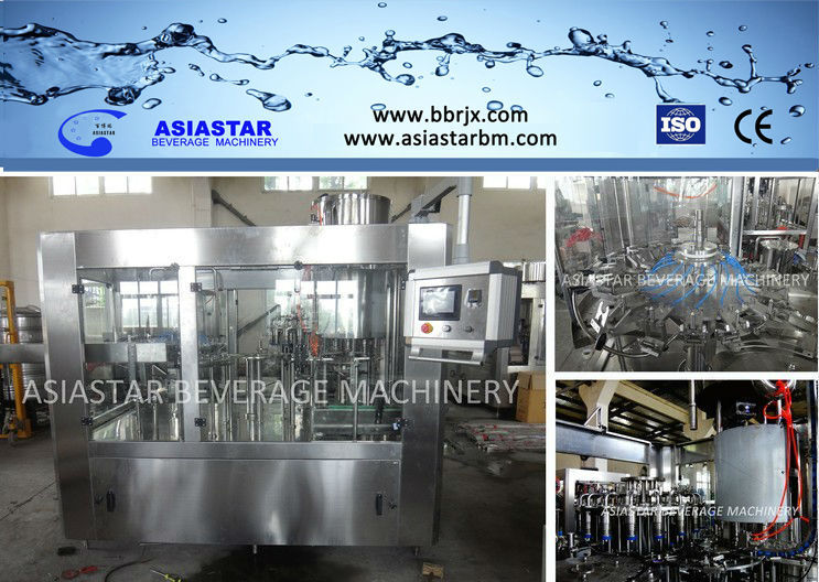 Fully automatic beverage juice/tea filling machine/equipment/line