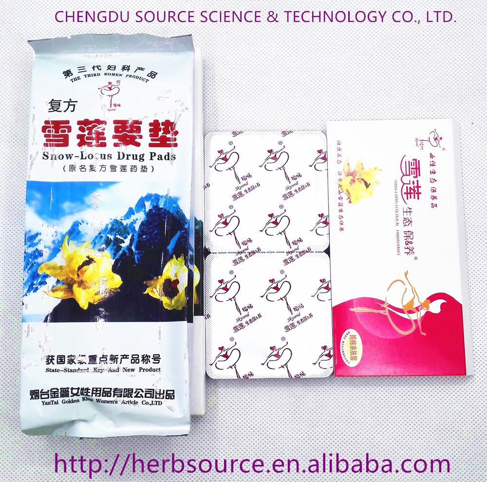 Good Effect Herbal Snow Lotus Drug Women Vagina Pads Buy Women