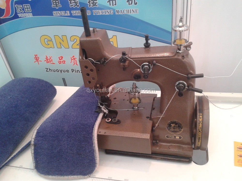 Carpet Overlocker Floor Matttroy