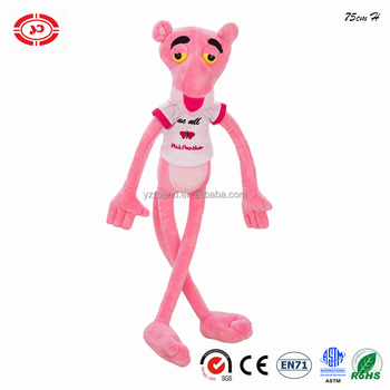 Naughty Pink Panther Brand Cute Tiger Plush Soft Stuffed Kids Gift