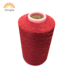 Cheap price polyester air textured cationic aty slub yarn dty