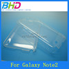Rough plastic blank transparent hard clear case for samsung galaxy note2 n7100