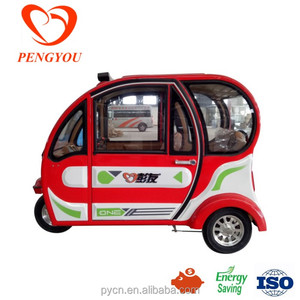 Electric tricycle for passenger/China electric vehicle/Three wheel electric car