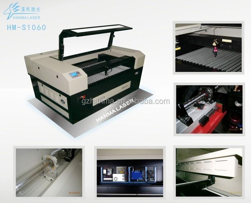 Hm S1060 D Invitations De Mariage D 233 Coup 233 Es Au Laser