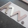 Custom Stainless Steel Alphabet Small Metal 3D Mirror Letters Signage Free Standing Mirrored Letters