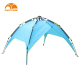 portable beach pop up tent beach light weight umbrella tent manufacturers