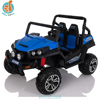 WDS2588 Best Ride On Car 6V Kids' Sports Car Outdoor Jeep Model With Safety Suspension