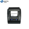 Smart 58mm Serial Or USB Interface Thermal POS Machine and Receipt Printer HCC-POS58V