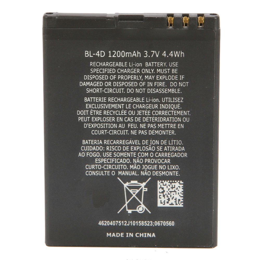 MicroMall(TM) 1200mAh BL-4D Replacement Rechargeable Cellphone Battery Lithium Mini Battery Compatible with Nokia E5 N8 N97