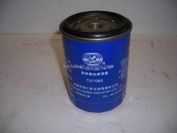 jinma cx7085 fuel filter & jinma tractor parts