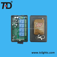 Good quality 315mhz 4 channel wireless rf remote control switchAC220V