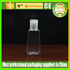 250ml PET cosmetic bottle spray bottle and clear plastic lotion bottle