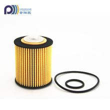 High Quality Engine Oil Filter Car Oil Filter Element Suit For Toyota OE NO 04152-31080