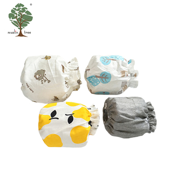 Muslin tree Free Sample Multiple colour soft 100% cotton kids cute baby ovrersleeve, baby sleevelet