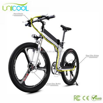 Fastest E Bike >> The Best Powerful Electric Bike In Market Fastest Electric Mountain