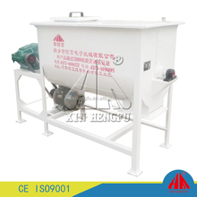 Electric Gasoline Diesel Small Animal Feed Mixer