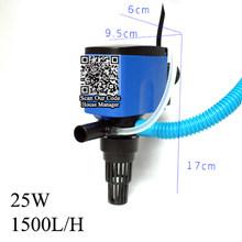 Аквариумный фильтр-насос 3в1 фильтр для аквариума + воздушный спрей + система циркуляции воды для аквариума, дополнительный выход для воды на...(Китай)
